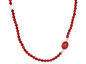 Pre-Owned Red Coral Bead Copper Station Necklace