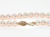 Pre-Owned Cultured Japanese Akoya Pearl 14k Yellow Gold Necklace 6.5-7mm