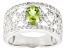 Pre-Owned Green Peridot Sterling Silver Ring. 1.33ctw