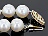 White Cultured Japanese Akoya Pearl 14k Yellow Gold Necklace 7.5-8mm