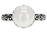 9-10mm White Cultured Freshwater Pearl Rhodium Over Sterling Silver Solitaire Ring