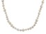 5-9mm White Cultured Freshwater Pearl, 36 Inch Endless Strand Necklace