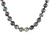 10-11mm Multi-Color Cultured Tahitian Pearl Rhodium Over Sterling Silver 18 inch Strand Necklace
