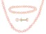 Pink Cultured Freshwater Pearl 14k Yellow Gold Necklace, Bracelet, And Earrings Children's Set
