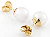 Cultured Japanese Akoya Pearl 14k Yellow Gold Stud Earrings 6.5-7mm