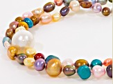 Multi-color cultured freshwater pearl endless strand necklace 62 inch