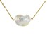 White Cultured Freshwater Pearl 18k Yellow Gold Over Silver Necklace
