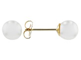 White Cultured Freshwater Pearl 14k Yellow Gold Stud Earrings