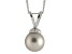 8-8.5mm Silver Cultured Freshwater Pearl Sterling Silver Pendant With Chain