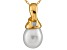 8-8.5mm Cultured Freshwater Pearl With Diamond 14k Yellow Gold Pendant