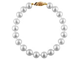 10-10.5mm White Cultured Freshwater Pearl 14k Yellow Gold Line Bracelet 8 inches