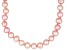 8-9mm Pink Cultured Freshwater Pearl Sterling Silver 18 inch Necklace