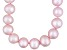 9 To 10mm Pink Cultured Freshwater Pearl Sterling Silver 20 inch Necklace