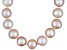 7 To 8mm Pink Cultured Freshwater Pearl Sterling Silver 20 inch Necklace