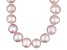 8 To 9mm Pink Cultured Freshwater Pearl Sterling Silver 20 inch Necklace