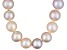 9-10mm Pink, Peach & Purple Cultured Freshwater Pearl Sterling Silver 18 inch Necklace
