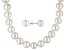 8 To 9mm White Cultured Freshwater Pearl Sterling Silver 18 inch Necklace & Stud Earring Jewerly Set