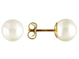 7.5 To 8mm White Cultured Japanese Akoya Pearl 14k Yellow Gold Stud Earrings