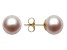Pink Cultured Freshwater Pearl 14k Yellow Gold Stud Earrings 9-10mm