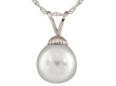 10-10.5mm White Cultured Australian South Sea Pearl 14k White Gold Pendant With Chain