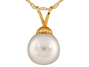 10-10.5mm White Cultured Australian South Sea Pearl 14k Yellow Gold Pendant With Chain
