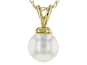 "14kt Yellow Gold 7-8mm Cultured Japanese Akoya Pendant With 18"" Chain"