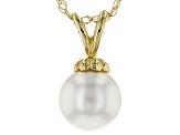 14kt Yellow Gold 6-7mm Cultured Japanese Akoya Pendant With 18