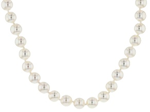 14kt Yellow Gold 7-8mm Japanese Akoya Pearl Necklace 18 inches