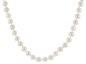 14kt Yellow Gold 6-7mm Cultured Japanese Akoya Pearl Necklace 18 inches