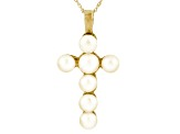 5-6mm White Cultured Freshwater Pearl 14k Yellow Gold Pendant With Chain