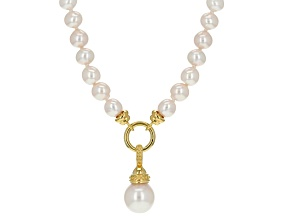 Cultured Freshwater Pearl 14k Yellow Gold Over Sterling Silver Necklace 5-8.5mm