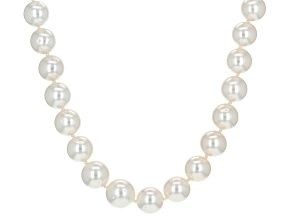 Cultured South Sea Pearl 14k White Gold Necklace 9-12mm