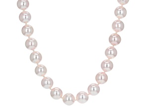 Cultured Japanese Akoya Pearl 14k Yellow Gold Necklace 7.5-8mm