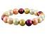 Multi-Color Cultured Freshwater Pearl Stretch Bracelet 10-11mm