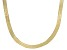 18K Yellow Gold Over Sterling Silver 4.4mm Greek Herringbone Chain 20 Inch Necklace