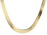 18k Yellow Gold Over Silver   Omega Necklace