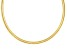 6mm 18k Yellow Gold Over Sterling Silver 18 inch Omega Necklace        Made in Italy