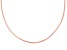 2mm 18k Rose Gold Over Sterling Silver 18 inch Wire Collar Necklace