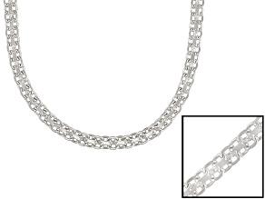 Sterling Silver Bismark Link Chain 18 inch