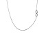 Infinity Design Polished Sterling Silver Adjustable 16 inch Station Necklace