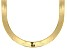 18k Yellow Gold Over Sterling Silver Herringbone Chain Necklace 20 inch 9mm