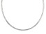 Sterling Silver Reversible Hammered/Polished Omega Necklace 18 inch