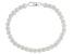 Sterling Silver Rosetta Link Bracelet 8 inch