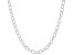 Sterling Silver 4.4MM Oval Rolo Hammered Chain Necklace 20 Inch