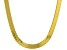 18K Yellow Gold Over Sterling Silver Herringbone Chain Necklace