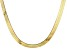 18K Yellow Gold Over Sterling Silver Herringbone Chain Necklace 20 Inch
