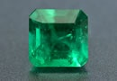 single emerald gemstone detail