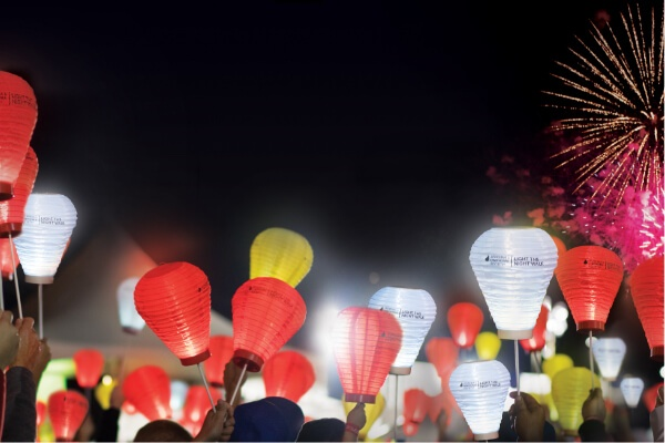 Lanterns at a Light The Night Event